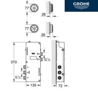 GROHE F-DIGITAL DUCHA