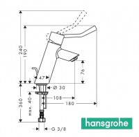 HANSGROHE TALIS CARE LAVABO