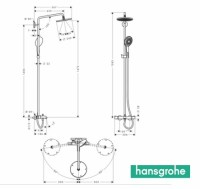 HANSGROHE SHOWERPIPE RAINDANCE SELECT 240Air BAÑO